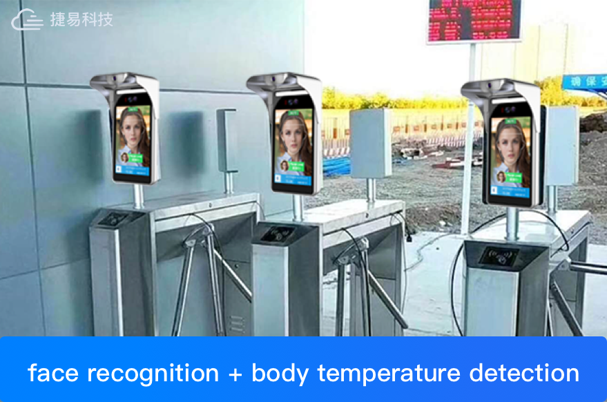 Precautions on choosing Face Recognition Access Control system