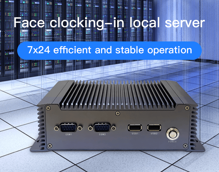 Face recognition local server