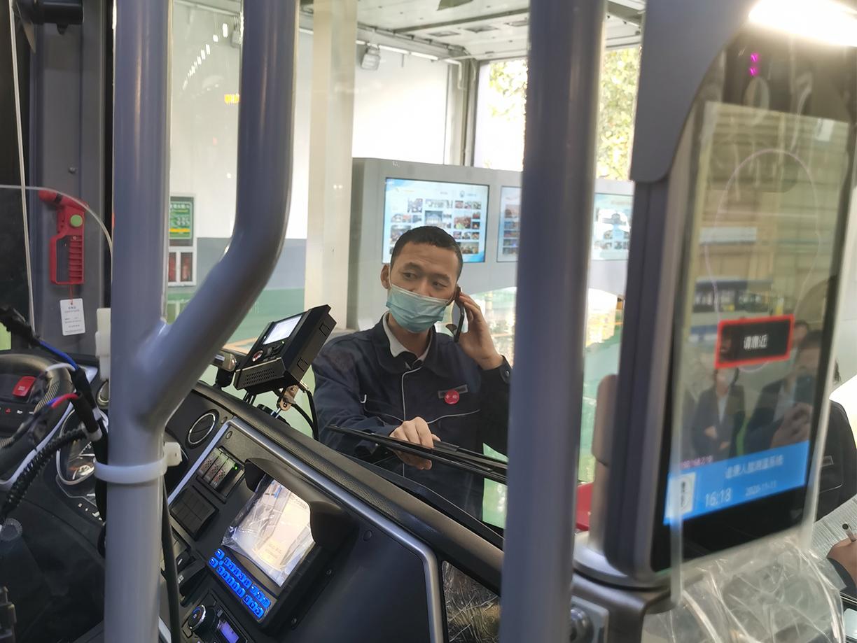 Jieyi technology cooperate with Nanjing Jinlong Bus