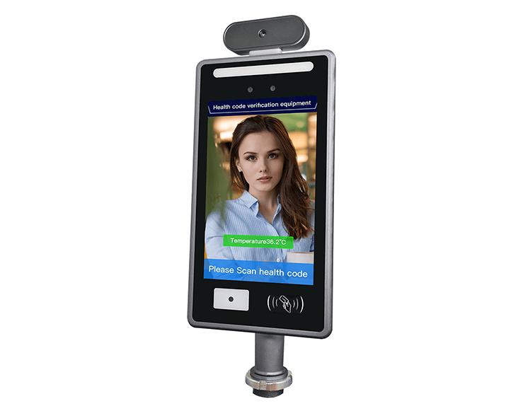 EU Health QR Code Reader Temperature Measurement Face Recognition Access Control